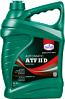 ATF D II